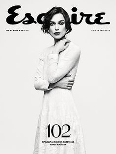 Журнал Esquire (Moscou / Moscow, Russie / Russia)