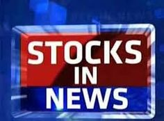 Intraday Stock Tips | Share Market Updates: Stocks in the news: TCS, ITC, Coal India, NALCO, D...