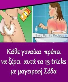 13 ενεργειες με την σοδα Beauty Secrets, Diy Beauty, Beauty Hacks, Body Hacks, Easy, Strong Hair, Face Hair, Beauty Recipe, Homeopathy