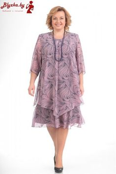 Платье женское 242-20