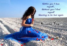 Missing Day Good Morning Whatsapp Status DP Valentine Status, Sad Quotes, Love Quotes, Graphic Quotes, Glitter Graphics, You Lost Me, Loving U, Logs, Miss You
