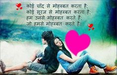 How to get Ex Love Back by Black Magic Many people take the help of black magic to be loved or when they face their love through black magic to bring back lost love. By using black magic, you can. Heart Touching Love Quotes, Heart Touching Shayari, Hindi Shayari Love, Shayari Image, Ex Love, True Love, Motivational Shayari, Black Magic Removal, Timeline Cover Photos