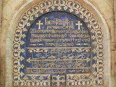 Wikipedia.org/*** Coptic Language