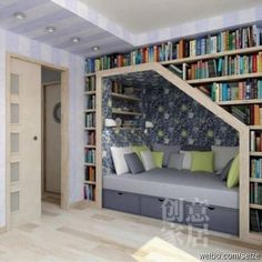 ....I think I've fallen in love with this idea...am picturing tea and unfettered reading for hours