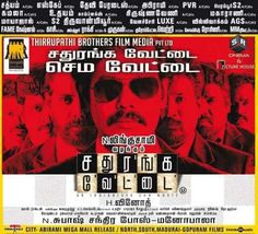 Sathuranka Vettai - Aug 30th Print Ad !! Running successfully on Theaters!