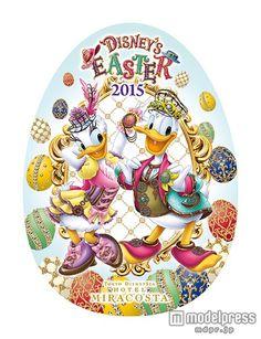 (画像2/18) ディズニーホテルミラコスタ初の春イベント開催 3つのホテルがパークと連動