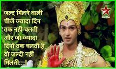 Krishna Quotes In Hindi, Radha Krishna Love Quotes, Lord Krishna Images, Life Quotes Pictures, Hindi Quotes On Life, God Pictures, Krishna Leela, Shree Krishna, Hanuman
