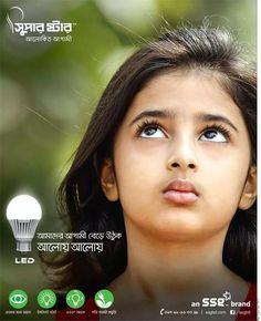 Super Star LED Press Ad - Ads of Bangladesh