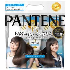 Pantene Silky Smooth Care refill 3 step system packs (Shampoo 300ml + Conditioner 300g + mini treatments 70g) Such as product introduction wings, spread, as Pas with is unity difficult hair virgin hair,  Read more http://cosmeticcastle.net/pantene-silky-smooth-care-refill-3-step-system-packs-shampoo-300ml-conditioner-300g-mini-treatments-70g/  Visit http://cosmeticcastle.net to read cosmetic reviews