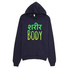 Sanskrit Body Hoodie