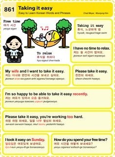Easy to Learn Korean 861 - Taking It Easy Chad Meyer and Moon-Jung Kim EasytoLearnKorean.com
