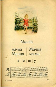 Livres anciens pour enfants russes