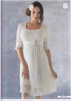 Wedding Crochet Dresses. WOW!! I'd take this on for someone if they really wanted it, but it would cost them!