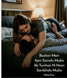 Couple Quotes, Hello, all the Mighty Couple, today we will share with you some Great Couple Quotes for all the Loving Couple. So if you want some Couples Quotes then visit here. Cute Couple Quotes, Romantic Couple Quotes, Love Shayari Romantic, Love Romantic Poetry, Couples Quotes Love, Sweet Love Quotes, Crazy Girl Quotes, Love Husband Quotes, Beautiful Love Quotes