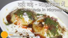 Fat Free Dahi Vada in Microwave Recipes - Dahi Bhalla Recipe in Microwave