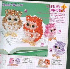 bichinhos e bichinhos - Chic massenet - Веб-альбомы Picasa Owl Patterns, Bead Store, Beaded Animals, Cute Designs, Bead Weaving, Sculptures, Creatures, Diy Crafts, Album