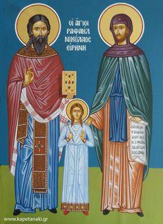 οΙ άγιοι Ραφαήλ,Ειρήνη,Νικόλαος