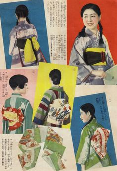 """主婦之友 Shufu no Tomo - 1936 - April - Obi & Hakama.  主婦之友 supplement for April 1936 (Showa 11). Japan  主婦之友 = Shufu no tomo = ""Housewife's friend"""