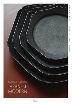 #服部竜也 #ceramics #pottery #japan