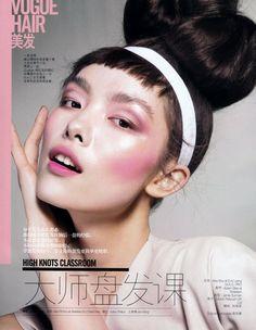 Vogue China/ Beauty June 2010 High Knots Classroom Model: Fei Fei Sun Photographed by Jem Mitchell 50s Makeup, Makeup Art, Rockabilly Makeup, Fairy Makeup, Mermaid Makeup, Crazy Makeup, Beauty Makeup, Fei Fei Sun, Real Techniques Brushes