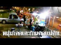 กานคอแมคา หลงโมโห โดนยกตนใส http://www.youtube.com/watch?v=fBSHzzScNfI via Tumblr ift.tt/2eK3pTY