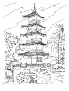 Pagoda In Japan- A Pair of Red CLogs- FIAR