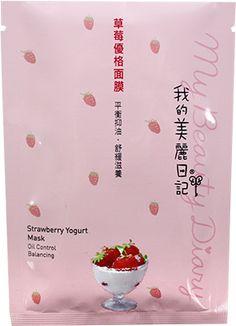 My Beauty Diary Strawberry Yogurt Mask - Style Story