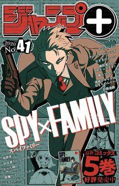 Spy Cartoon, Manga Art, Manga Anime, Music Wall Art, Anime Family, Manga Covers, One Piece Manga, Room Posters, Cover Pics