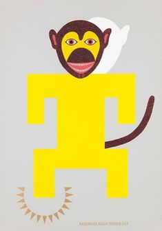 """Kazumasa Nagai: Poster from """"LIFE"""" series, 1993"""