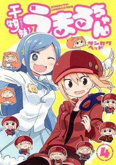 Amazon.co.jp: 干物妹! うまるちゃん 4 (ヤングジャンプコミックス): サンカクヘッド: 本