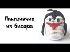 Penguin with a secret. Crochet Hats, Skulls, Fictional Characters, Youtube, Balls, Knitting Hats, Fantasy Characters, Youtubers, Skeletons
