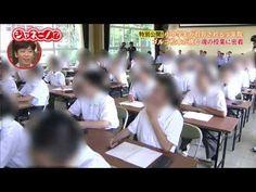感動!少年院でゴルゴ松本がおこなった漢字の授業