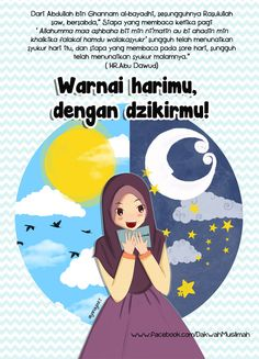 Color you day with your Dzikr. give your time for Alloh Islamic Cartoon, Just Pray, All About Islam, Allah Islam, Islamic Quotes, Life Is Beautiful, Qoutes, Doodles, My Love