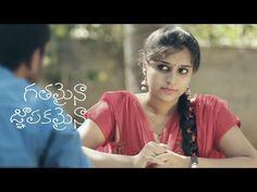 Gatamyna Gnapakamyna Short Film 2015 | OneVision Presents | Lakshmi Lohith P | Baloo Spicy | TELUGU SHORT FILMS NET | FUN | LOVE | ACTION | THRILLER | MESSAGE
