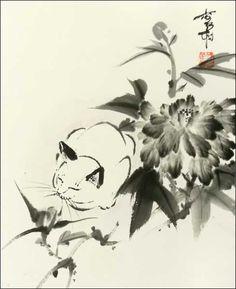 White Cat Japanese Art Prints, Asian Cat, Oriental Cat, Japan Painting, Art Asiatique, Tinta China, Watercolor Cat, China Art, Korean Art