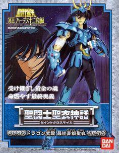 Dragon Shiryu V3 Box