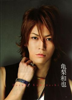 Kamenashi Kazuya has nicer eyebrows than I do.