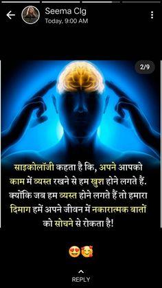 Apj Quotes, Motivational Picture Quotes, Advice Quotes, Life Advice, Hindi Quotes, Life Quotes, General Knowledge Book, Gernal Knowledge, Knowledge Quotes