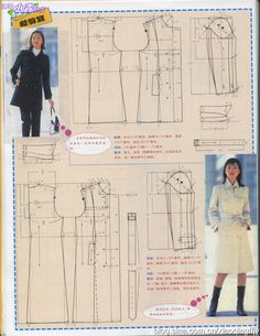 Shanghai fashion 2001 Easy Sewing Patterns, Coat Patterns, Blouse Patterns, Clothing Patterns, Sewing Coat, Sewing Clothes, Sewing Collars, Paper Clothes, Tailoring Techniques