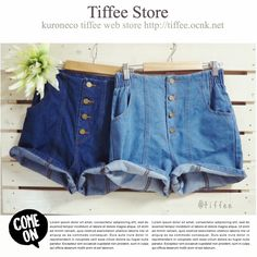 denim love ♡ Tiffee Store