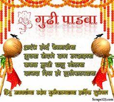Gudi Padwa Wallpaper with good message.