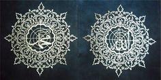 DesertRose,;,calligraphy art,;, Naht Sanatı,;, Arabesque, Walter Crane, Laser Cut Wood, Islamic Calligraphy, William Morris, Islamic Art, Paper Cutting, Ornaments, Projects