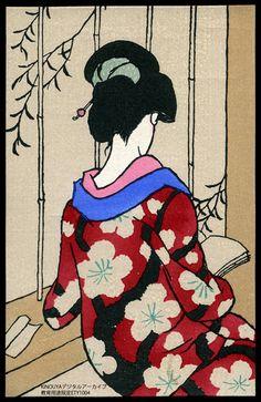 Yumeji Takehisa
