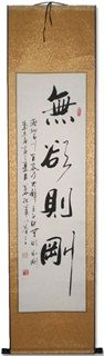 All rivers run into sea of Proverb Chinese Character Calligraphy