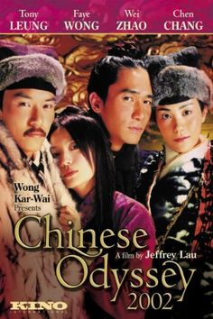 Chinese Odyssey 2002: Tony Leung, Faye Wong, Chen Chang, Wei Zhao hilarious awesome movie