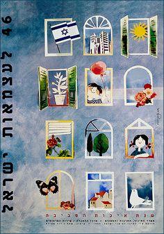 "כרזה ליום העצמאות תשנ""ד (1994), מ""ו לעצמאות ישראל, עיצוב: דוד שפירא Israel Independence Day, Independence Day Poster, Jewish Art, Advertising Poster, Umbrellas, Doll Patterns, Vintage Posters, Pop Art, Decoupage"