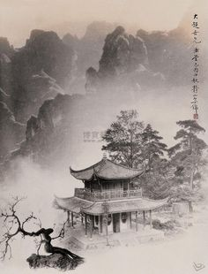 Chin-San Long 1981 Chin-San Long,  was born Zhejiang Province in 1892 and passed away in 1995 at the age of 104. He devoted himself in the ...