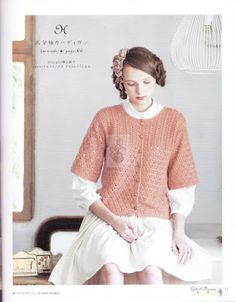 แบบ เสื้อคลุม Crochet (9) | ❤ Pra Did Pra Doi รวบรวมงานโครเชต์