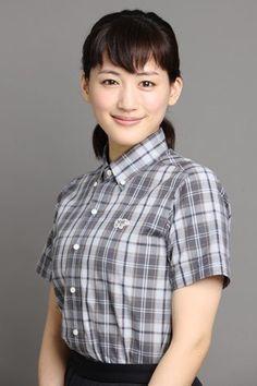 Haruka Ayase (actress-Japan) 綾瀬はるか(女優)