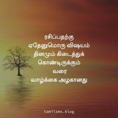 தமிழ் இமேஜ் ஸ்டேட்டஸ் and தமிழ் வாட்ஸாப்ப் இமேஜ்ஸ். Love Lyrics Quotes, Poem Quotes, Happy Quotes, True Quotes, Positive Quotes, Qoutes, Poems, Tamil Motivational Quotes, Tamil Love Quotes